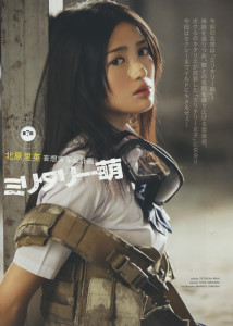 hsjlovemyao:girls! Vol.39北原里英