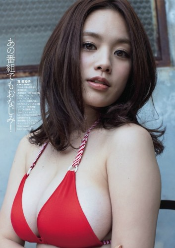 angelic-asian-girls:  kojimblr:  Miwako Kakei,筧美和子  gasping in…